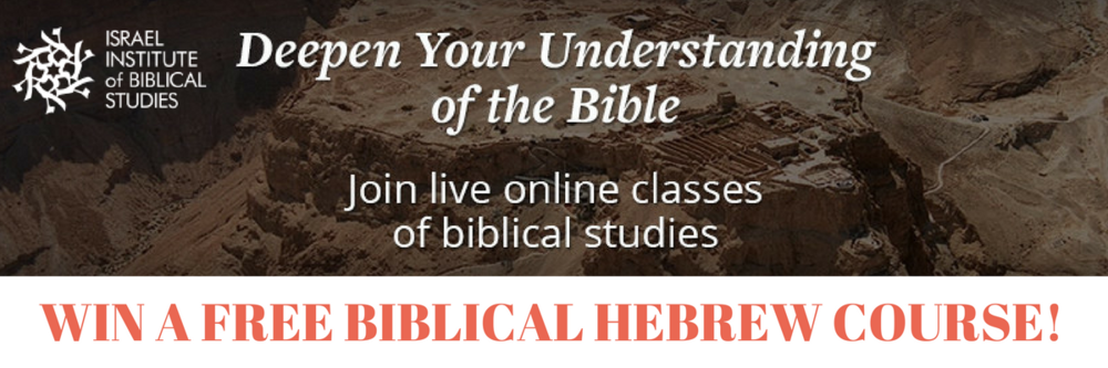 win-a-free-biblical-hebrew-course