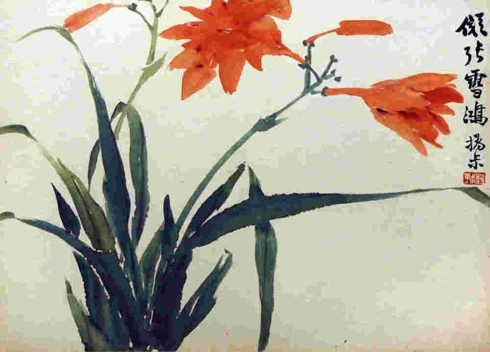 Zhao Zhiqian,Hemerocallis,China, 1859.