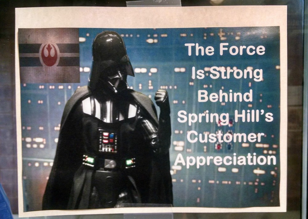 My rec center has a strong support game!  Plus Vader, jedi mind tricks...do I really need to explain?  Does anyone ever need a reason to have a star wars picture on the blog?
