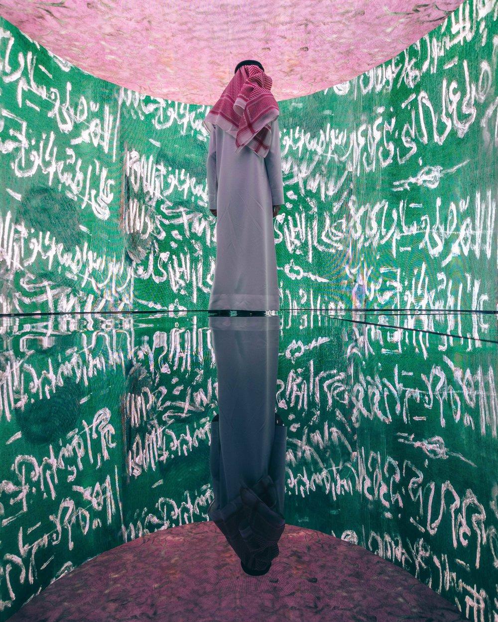 Saudi Arabia Kawa News - Marc Nouss Photography-47.jpg