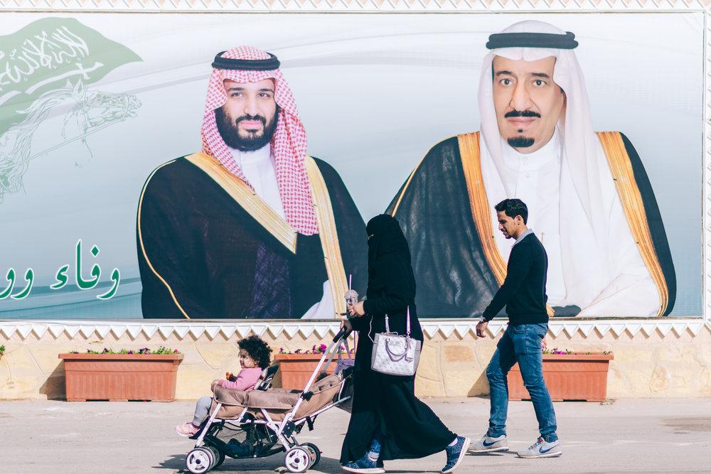 Saudi Arabia Kawa News - Marc Nouss Photography-53.jpg