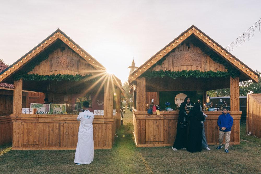 Saudi Arabia Kawa News - Marc Nouss Photography-17.jpg