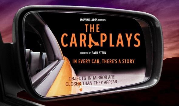 ArtNight Pasadena //The Car Plays
