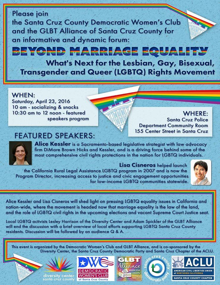 Beyond Marriage Equality.jpg