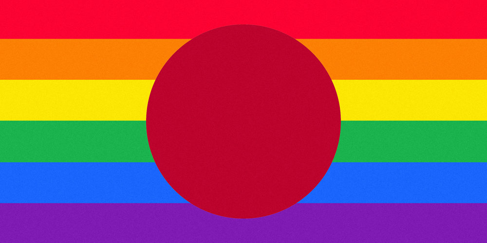 japanese20lgbt20flag.jpg