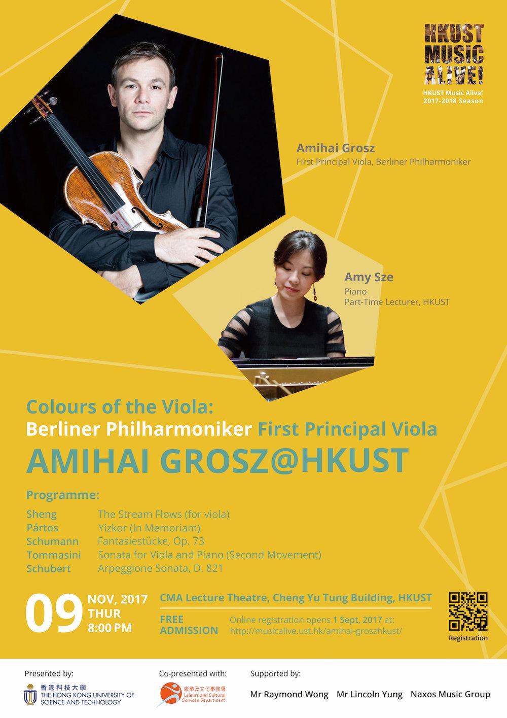 HKUSTMA.Grosz.poster.red.jpg