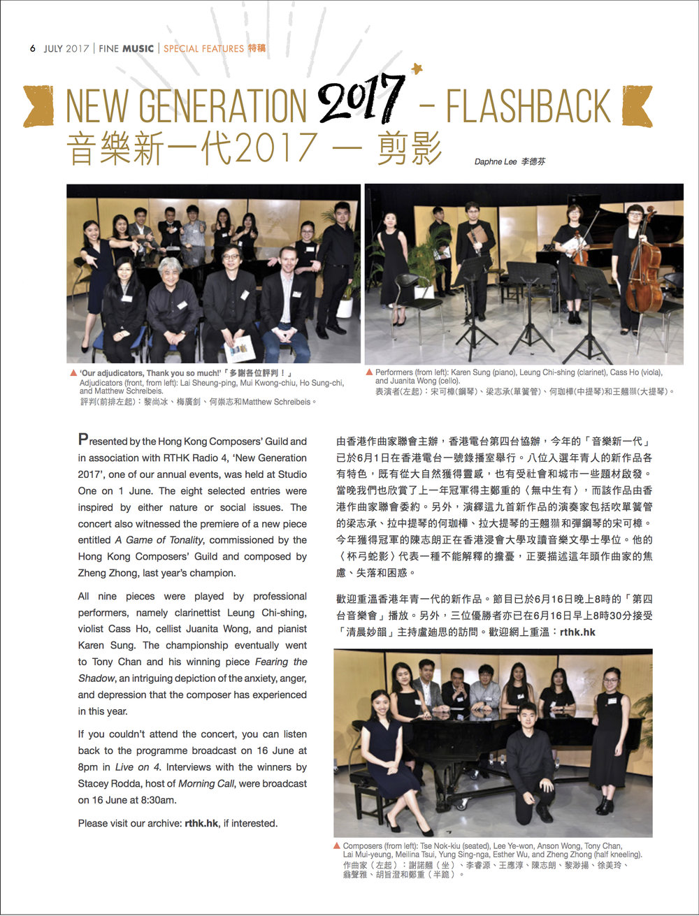 FM.HKCG.1.jpg