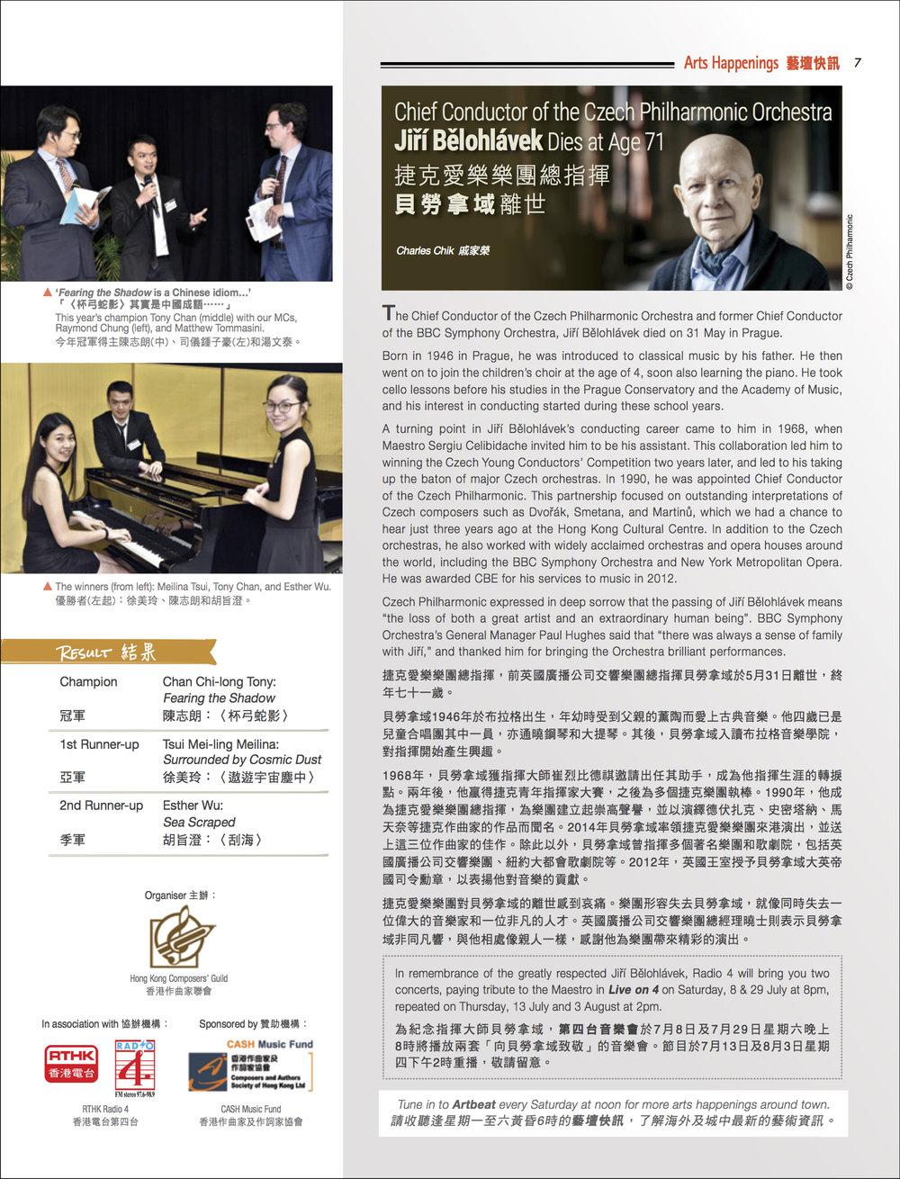 FM.HKCG.2.jpg