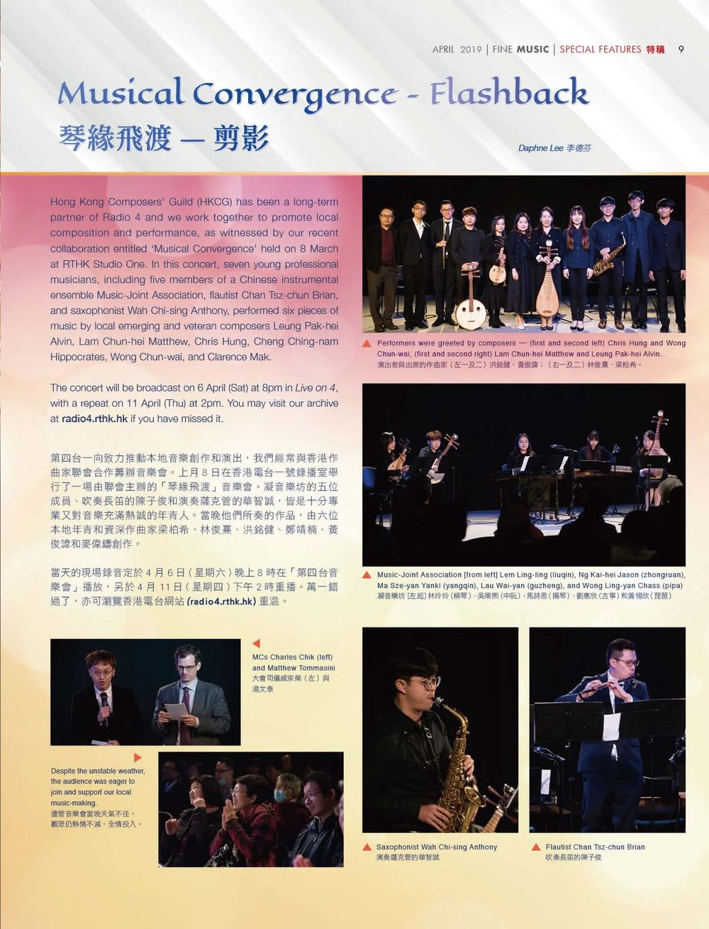 Pages from finemusic201904-2.jpg