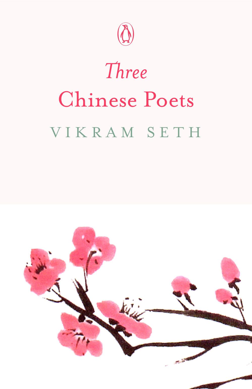 Three Chinese Poets.jpg