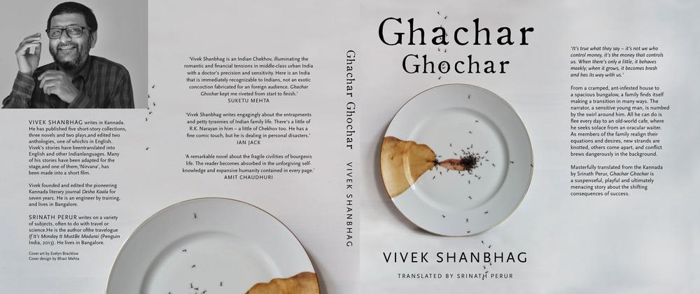 Ghachar ghochar spread.jpg