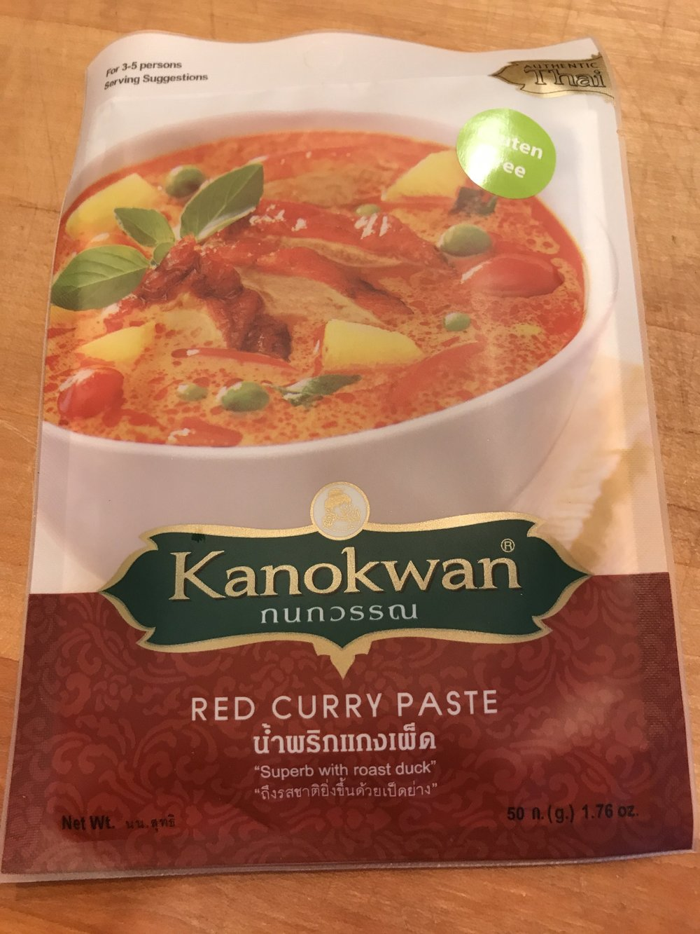 "Thai curry paste, in a ""one use"" packet."