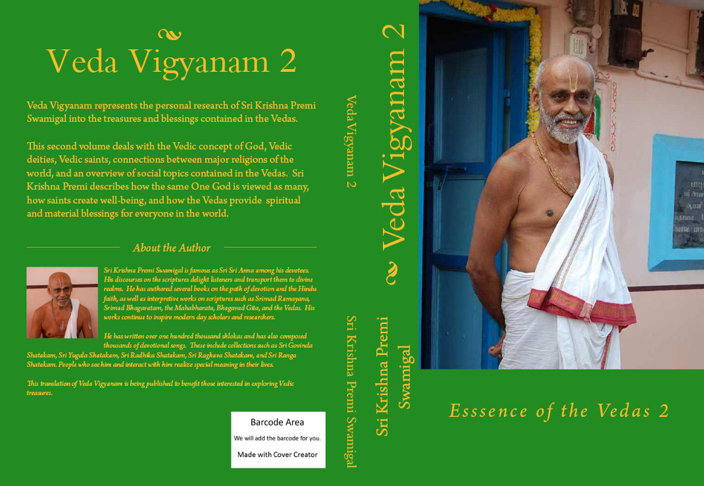 BookCoverPreview VV2 Sep 2014.jpg