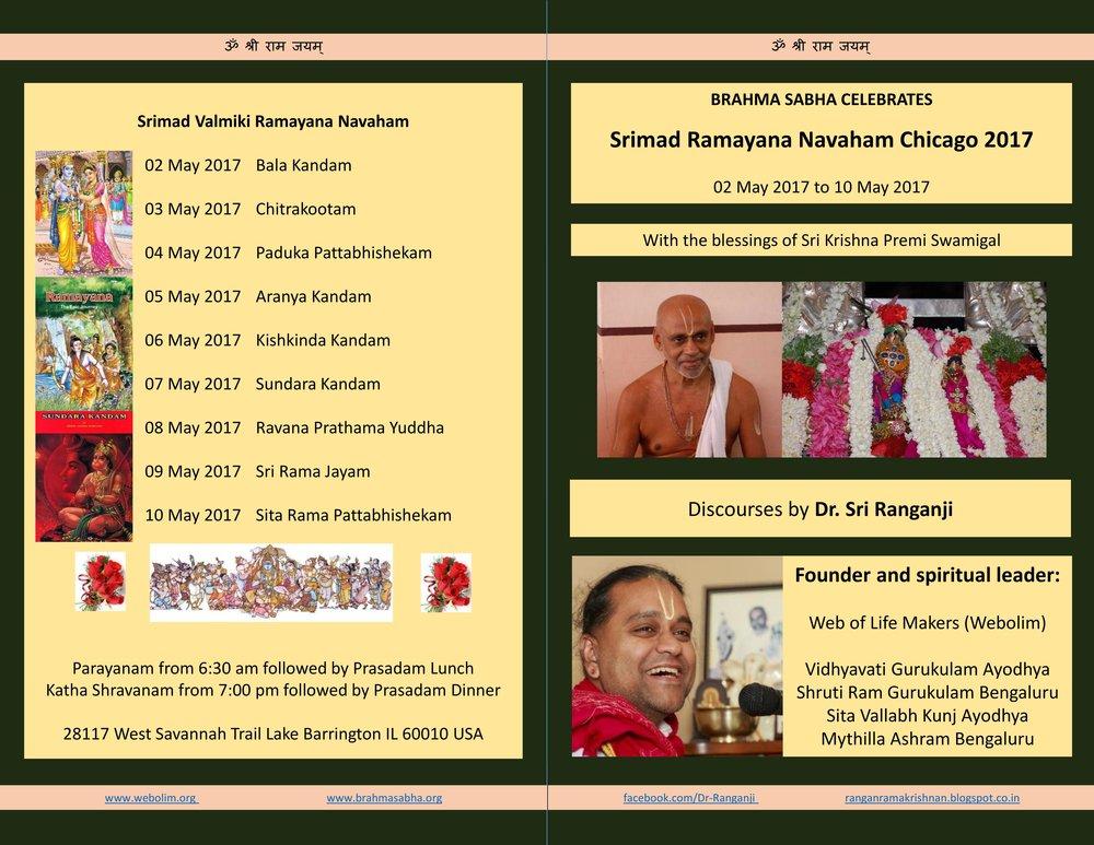 Sri Ranganji Brahma Sabha Navaham Chicago Page 1.jpg