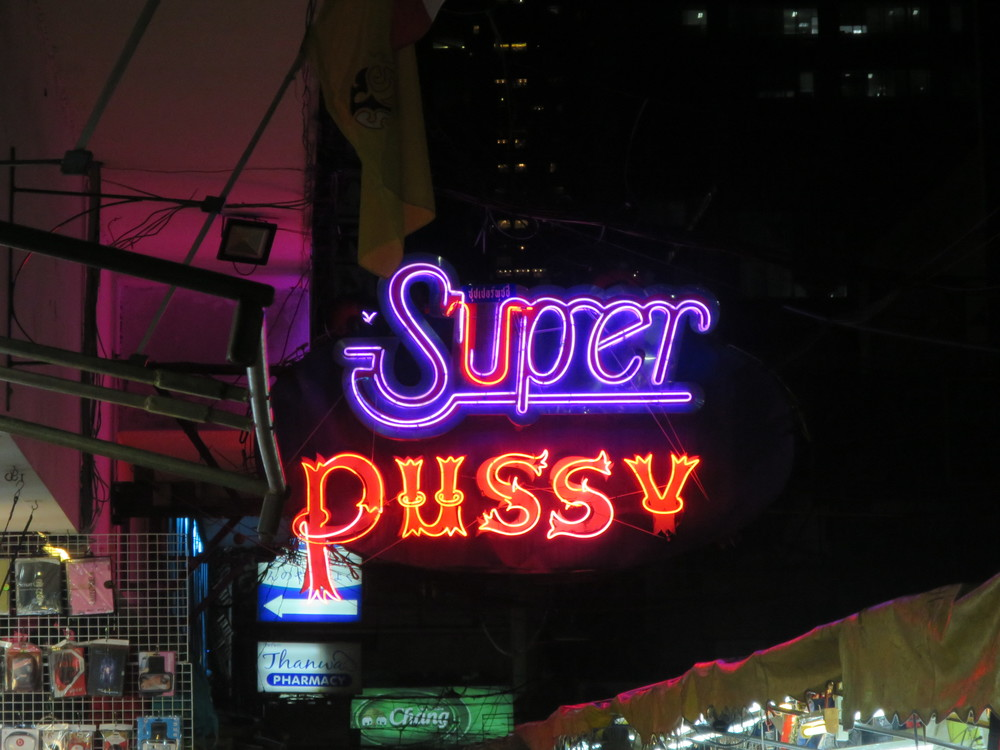 The Super Pussy sign in Patpong