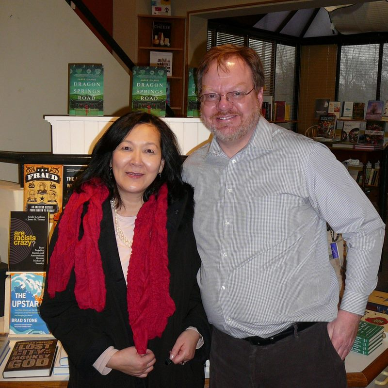 Janie Chang with Ian Elliot, owner of A Different Drummer Books, Burlington, Ontario.