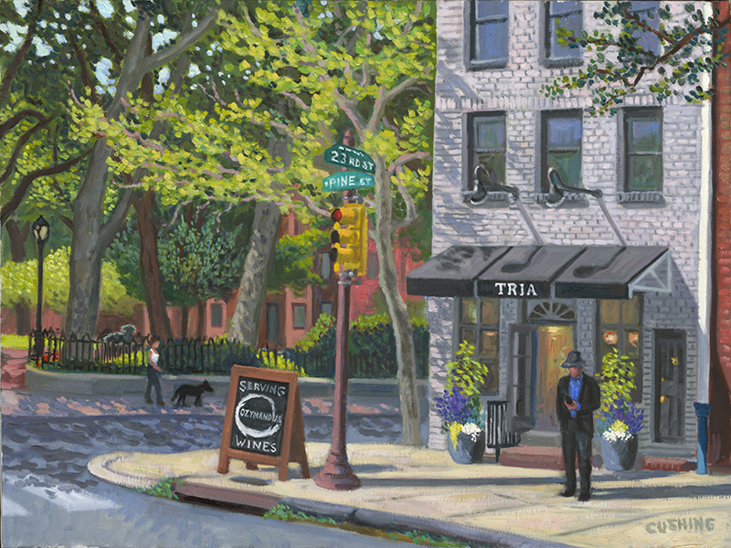 """TRIA, Fitler Square"" 21 x 28""  (sold)"