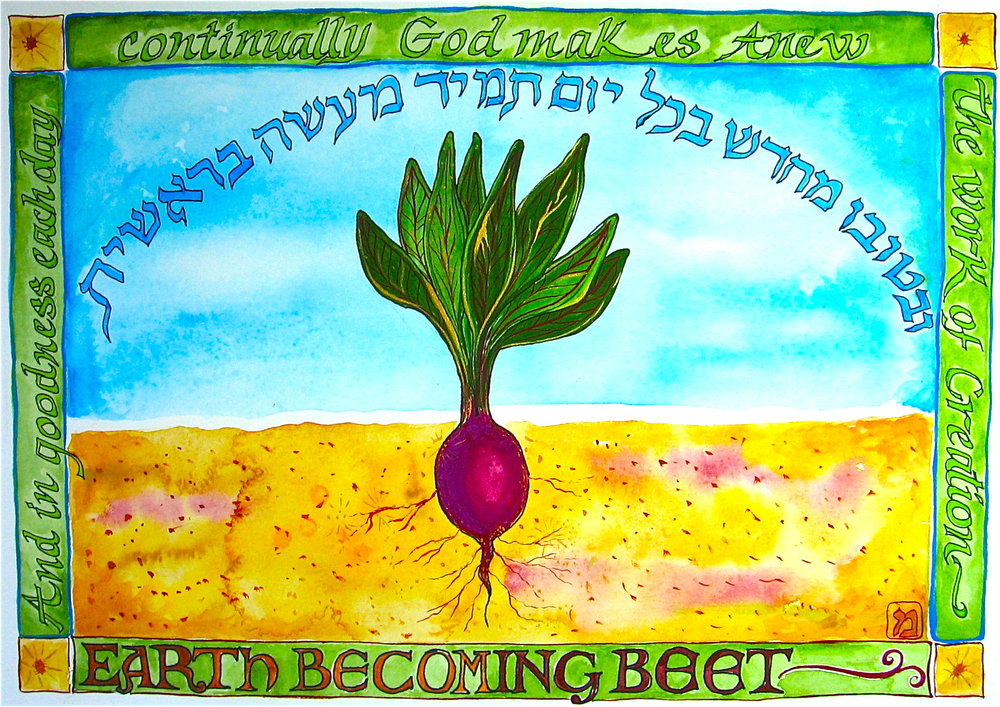 Earth Becoming Beet