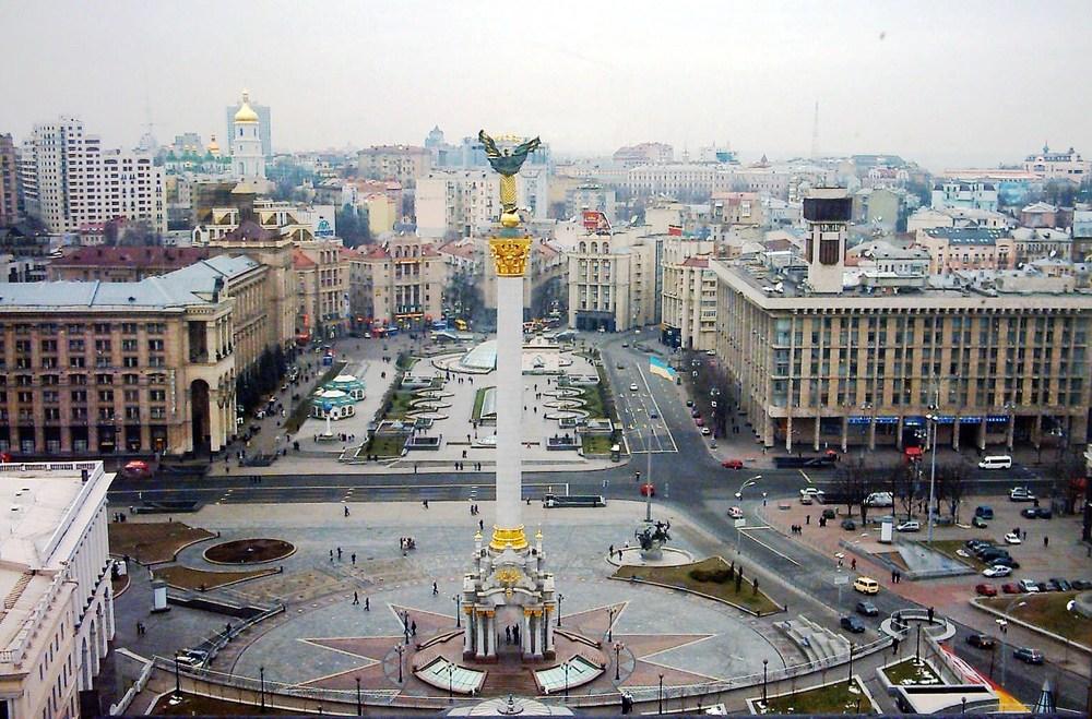 Kiev_Independence_Square_cropped.jpg