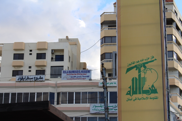 Matthew Williams/ The Conflict Archives : Iconography of the Shia party, Hizbullah in Sur (Tyre) based in southern Lebanon.