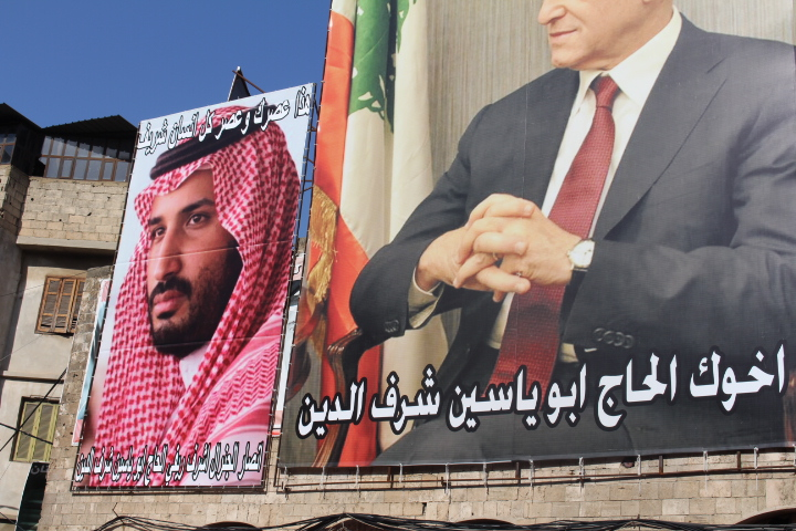 Matthew Williams/The Conflict Archives: A poster of the Crown Prince, Mohammad Bin Salman hangs from a building in Tripoli, Lebanon. (left)