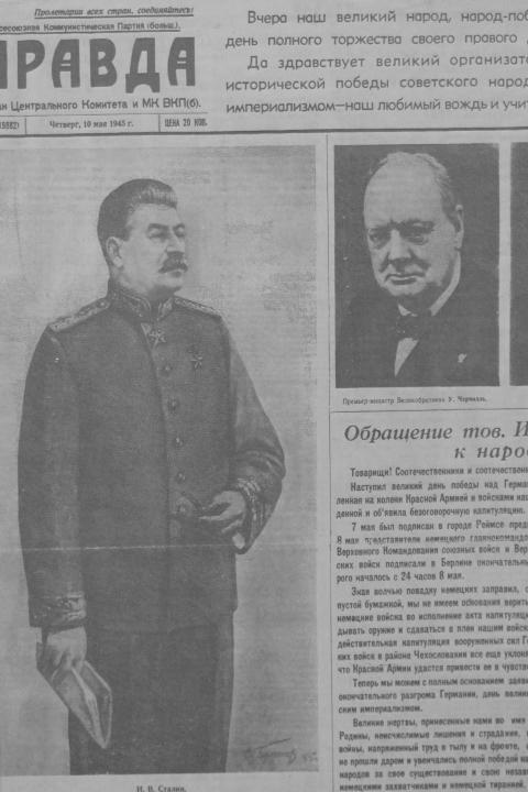 EasternFront_Newspaper.png