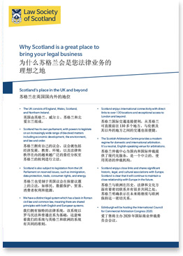 Why Scotland is great for your business