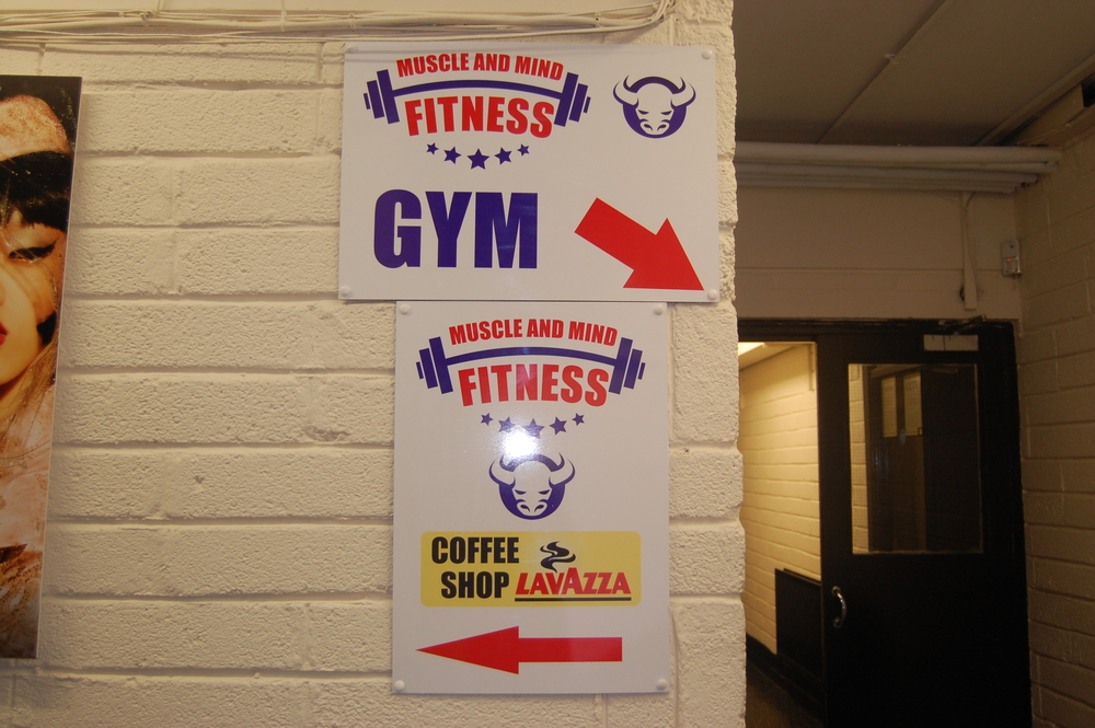 Gym Picture 1