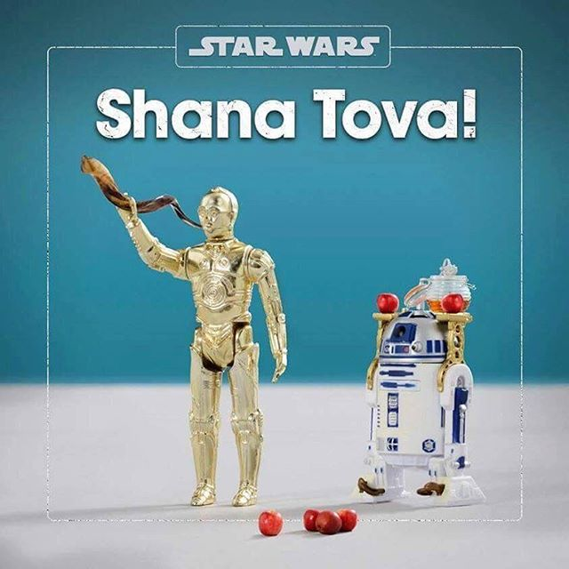L'shanah tovah - a happy & sweet Rosh Hashanah to all who celebrate. #roshashanah #newyear #5778 #starwars #nerdlife #talknerdytome #gaynerd