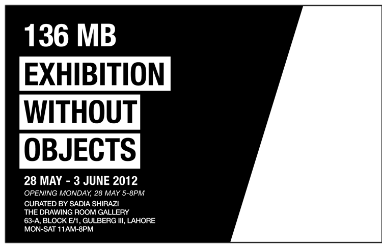 230 MB / Exhibition Without Objects , exhibition catalogue, Khoj International Artists' Association, 2013.
