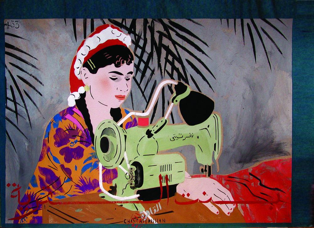Chant Avedissian,Bint Karya (The Village Girl), 1991.
