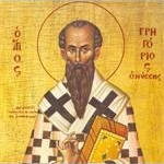 st-gregory-of-nyssa-79.jpg