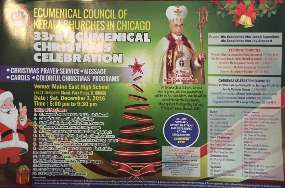 EcumenicalChristmas2016