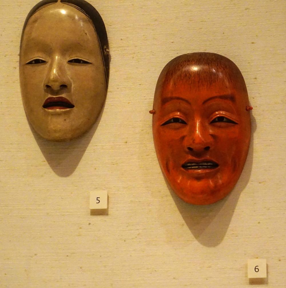 Nō Drama masks