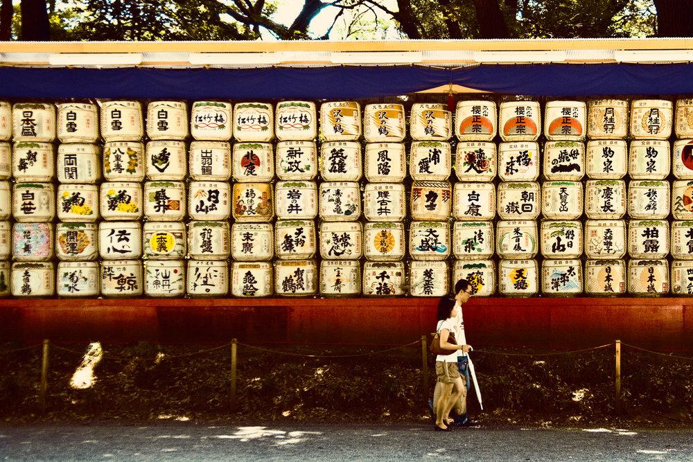 Tokyo ztemple C_1.jpg