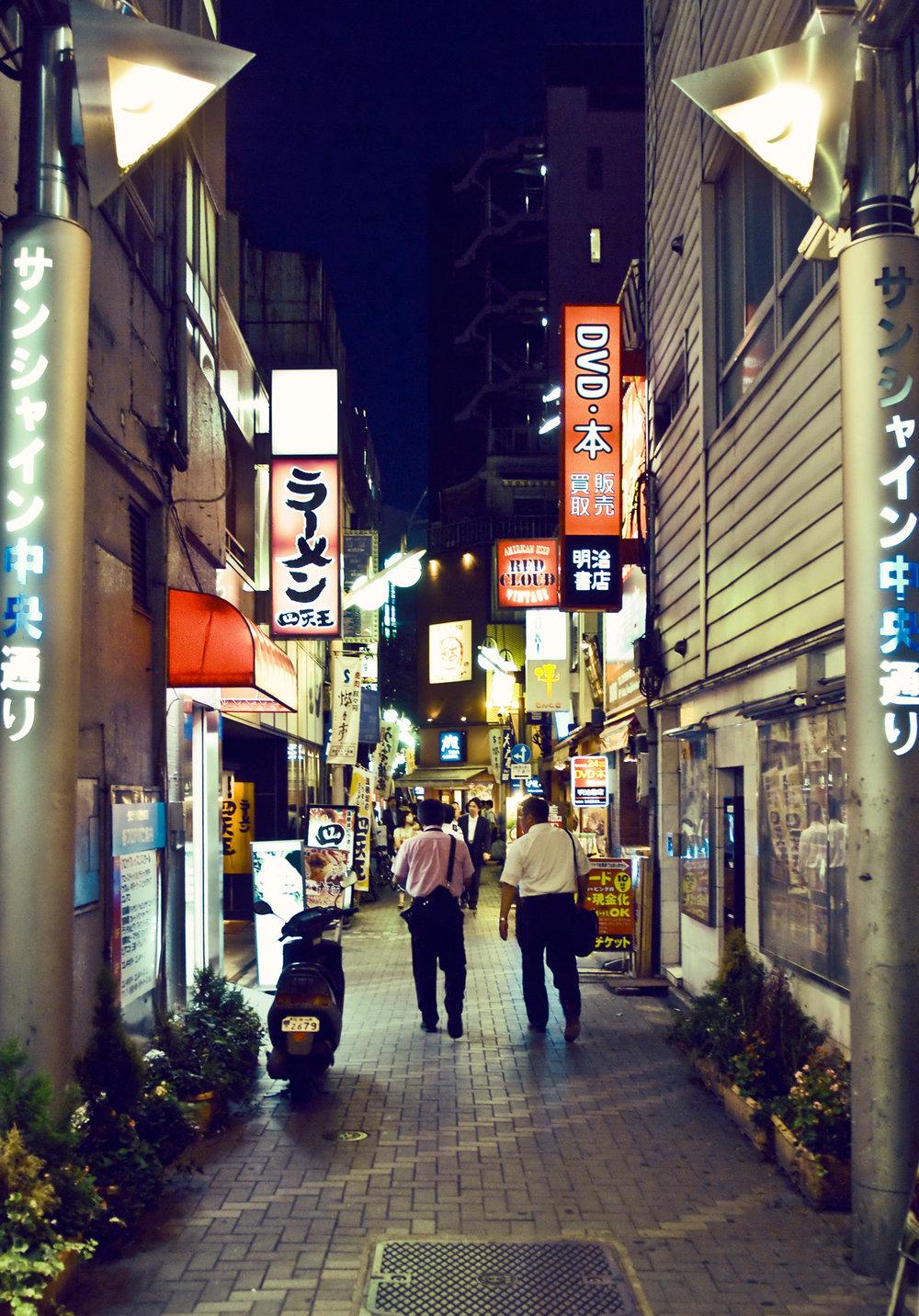 Tokyo _B_1.jpg