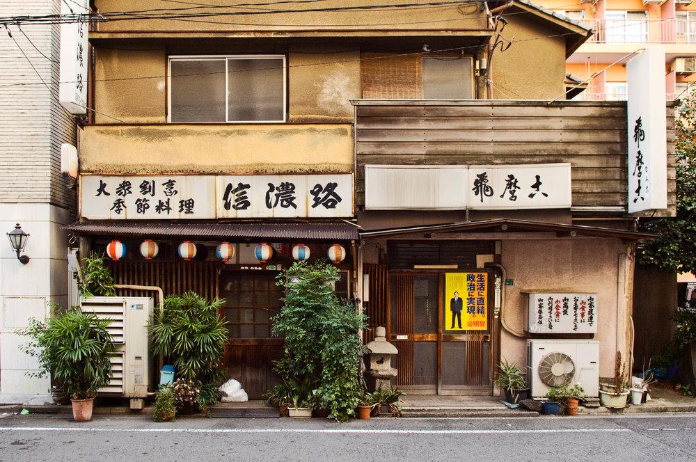 Otsuka_B_1.jpg