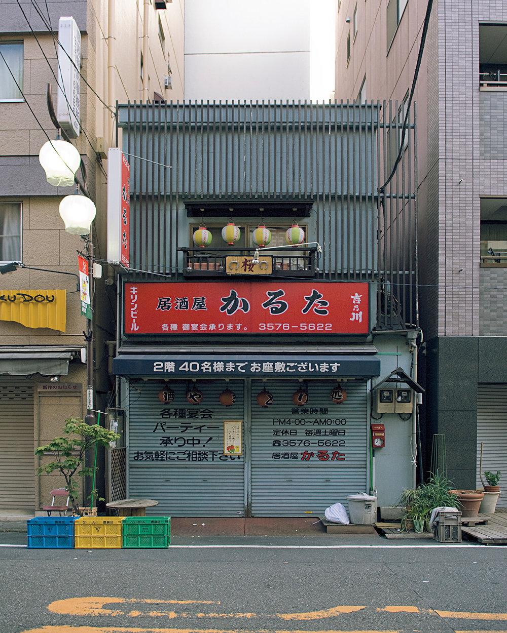 otsuka_1_1.jpg