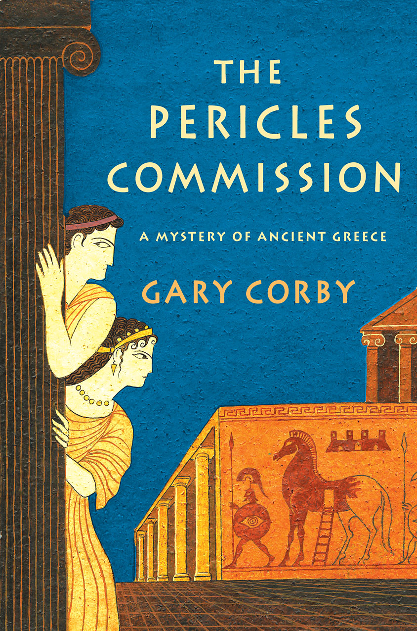 Pericles Commission.jpg