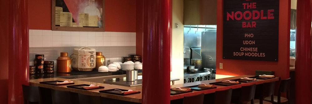 DNC Noodle Bar.png