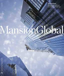 Supertall_Residential_Mansion_Global_June_2018_c01e2354-f781-4c1e-bac4-7edf50e8f4b6_300x300.jpg