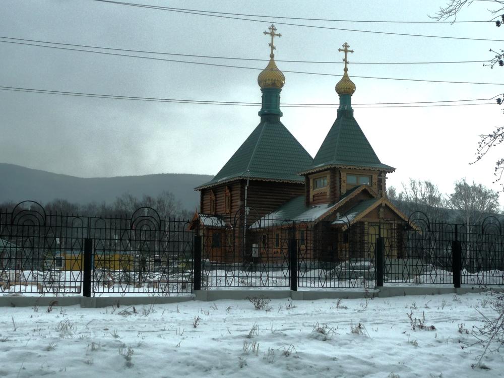 The Church of Saint Nicholas