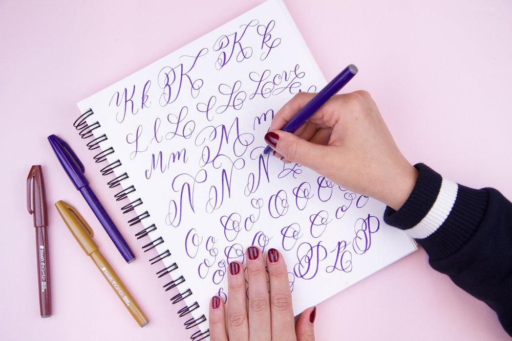 calligraphy-adv1.jpg
