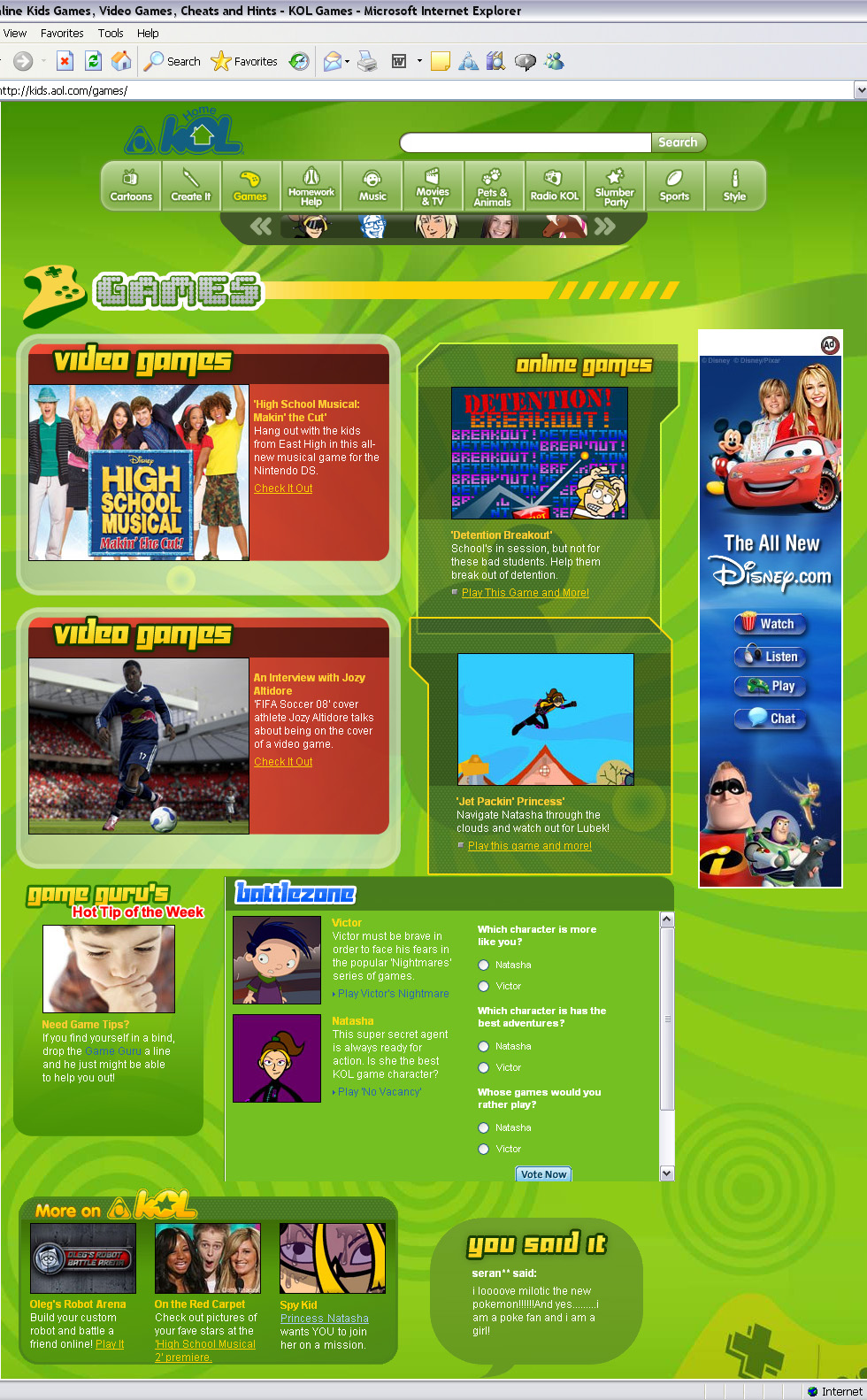 KOL Games v3 (AOL Kids)