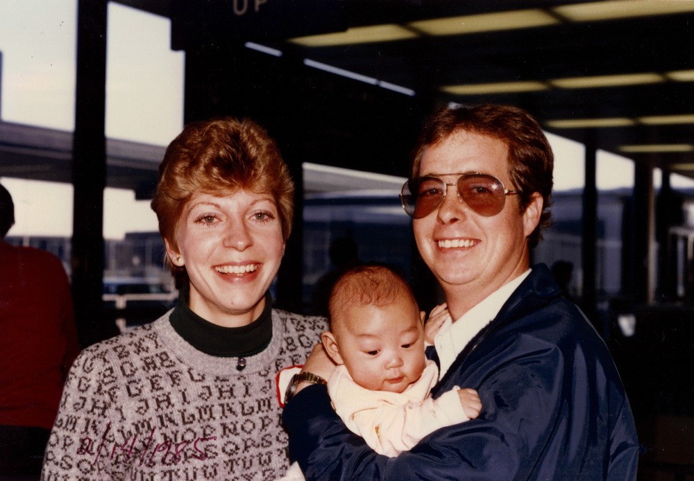 Meeting my parents for the first time on Valentine's Day 1985 in Chicago, Illinois.