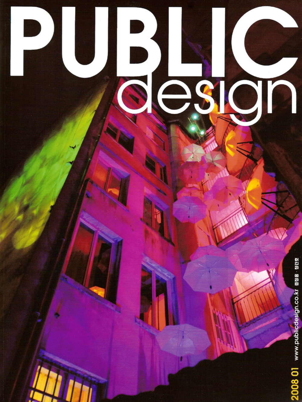 PUBLICDESIGN_KOREA-1.jpg