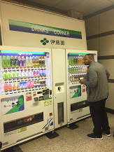 bill at vending machine.JPG