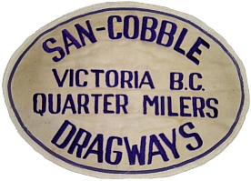 San Cobble crest.png