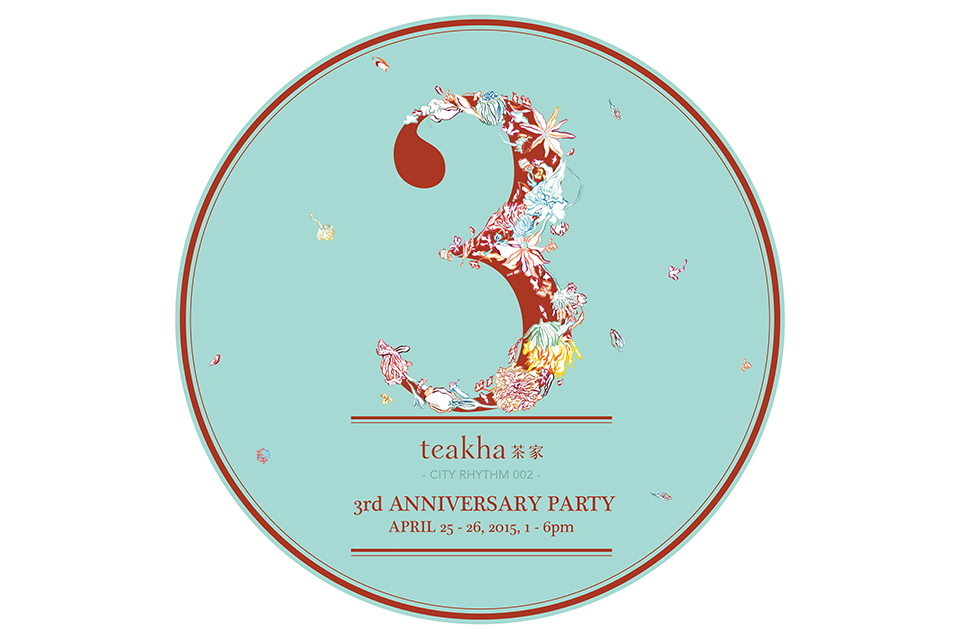City Rhythm 002 x teakha's 3rd anniversary party
