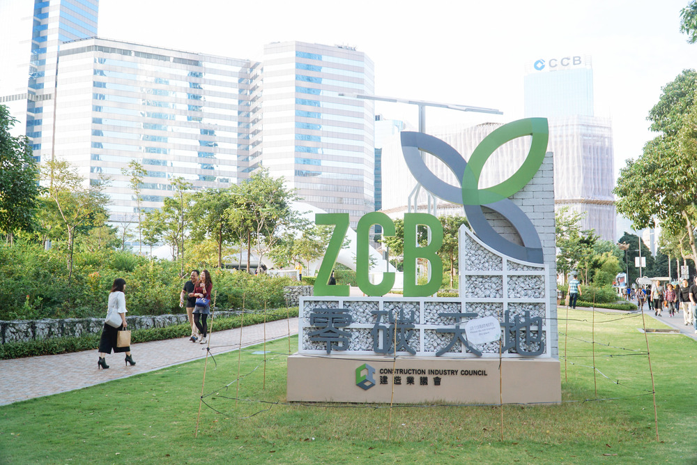 Zero Carbon Building